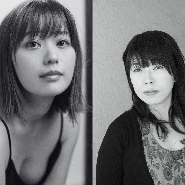 女優・冨手麻妙✕写真家・野村恵子